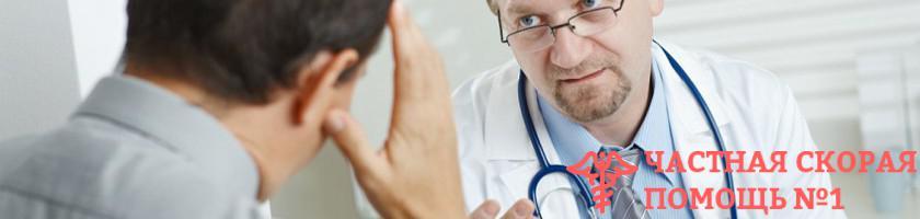 Как вывести из запоя в клинике бехтерева